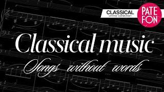 """Ансамбль """"Концертино"""" - Песни без слов (Full album) 2002"""