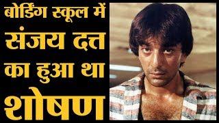 संजय दत्त की जीवनी पार्ट 2 – Sanjay Dutt की सनावर स्कूल की कहानी, Drugs का नशा और Nargis को दी धमकी