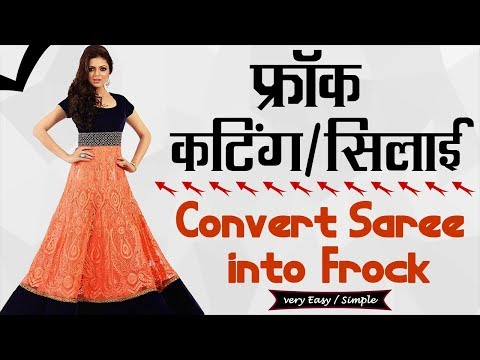 Frock Cutting and Stitching in Hindi | Convert Old Saree into Frock