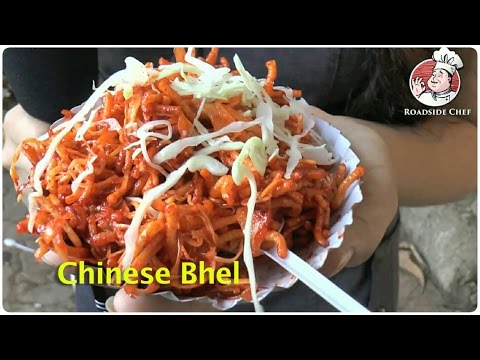 How To Make Chinese Bhel | Mumbai Roadside Recipes |Chinese Bhel Recipe | Road Side Chef