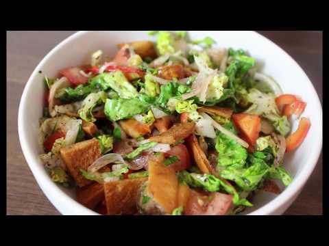 How to make the best fatoush, lebanese salad with fried breadسلطة فتوش