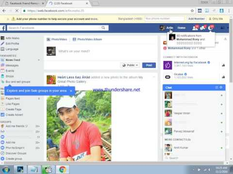 How To Removed Facebook All Friend 2016 bangla  10000%