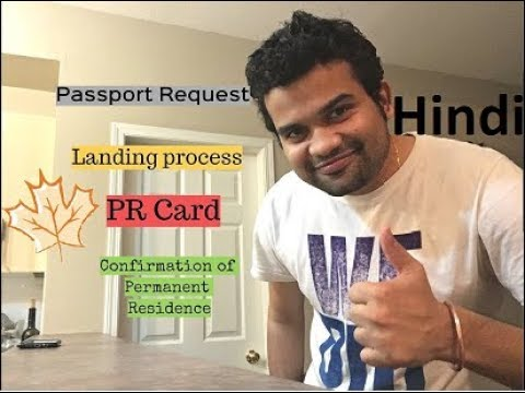 'Actual' steps after you receive passport request for Canada PR| COPR - part 1