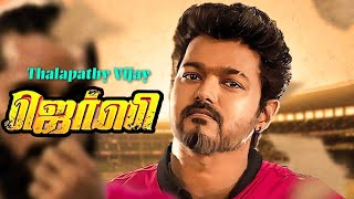 Thalapathy 63 Massive Update Videos - 9tube tv