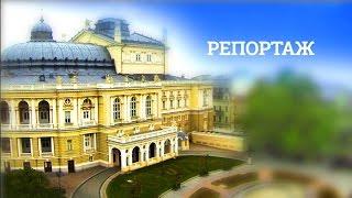 Репортаж: одесская школа мечты - совместный проект «Мрія» и «Kadorr GROUP»