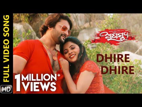 Xxx Mp4 Agastya Odia Movie Dhire Dhire HD Video Song Anubhav Mohanty Jhilik Bhattacharjee 3gp Sex