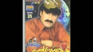 New Brahvi Hussain aseer song  DASTAN (( VOL 35_6 )) flv