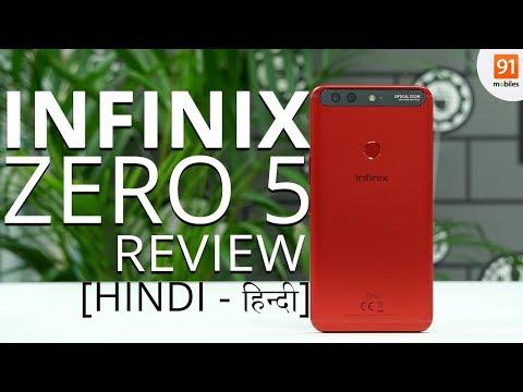 Infinix Zero 5 Hindi Review: Should you buy it in India?Hindi हिन्दी