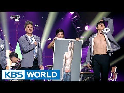 Bongsunga School | 봉숭아학당 [Gag Concert / 2017.09.30]