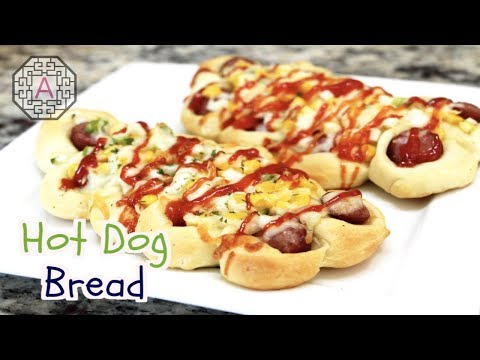 Korean Style Hot Dog Bread (소세지 빵/ 피자 빵)