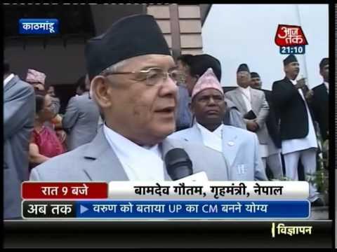 Highlight of PM Modi's visit to Nepal