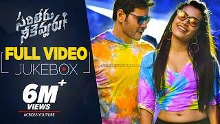 Sarileru Neekevvaru Video Songs Jukebox | Mahesh Babu, Rashmika, Tamannaah, Anil Ravipudi | DSP