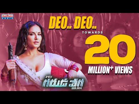 Xxx Mp4 Sunny Leone 39 S Deo Deo Full Song With Lyrics PSV Garuda Vega Movie Songs Rajasekhar Pooja Kumar 3gp Sex