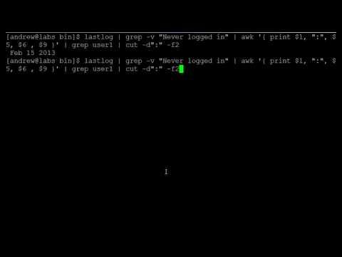 BASH scripting lesson 11 users and lastlog