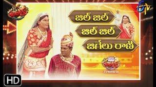 Extra Jabardasth| 9th August 2019 | Full Episode | ETV Telugu