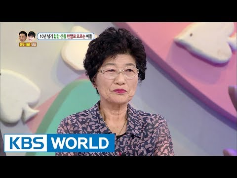 A son makes his mother suffer for 10 years. [Hello Counselor / 2017.07.03]