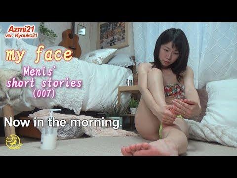 Xxx Mp4 Menis 39 Short Stories(007)my Face 3gp Sex