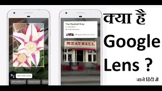 Google Lens Camera App,What ? & How to use it? Hindi ?