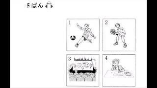Listening N3 - Shin Taiou Choukai N3 CD 01 - Answer & Script