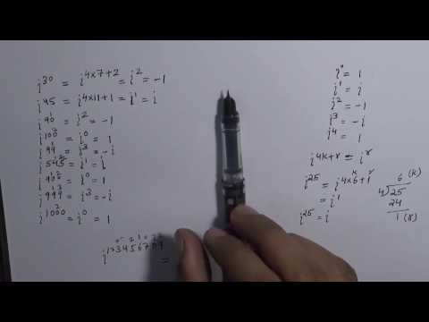 How to Solve Large Powers of Imaginary Number i (Hindi) | NCERT 11 Class Maths