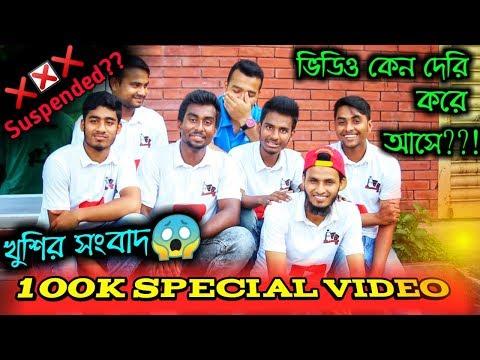 Xxx Mp4 দেশী CID বাংলা 100K Special Video Family Entertainment Bd Comedy Video Online Desi Cid 3gp Sex