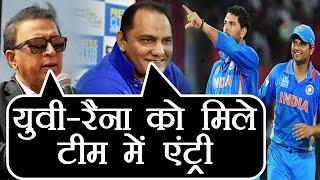 Suresh Raina and Yuvraj Singh should get entry in team says Azharuddin - Gavaskar | वनइंडिया हिंदी