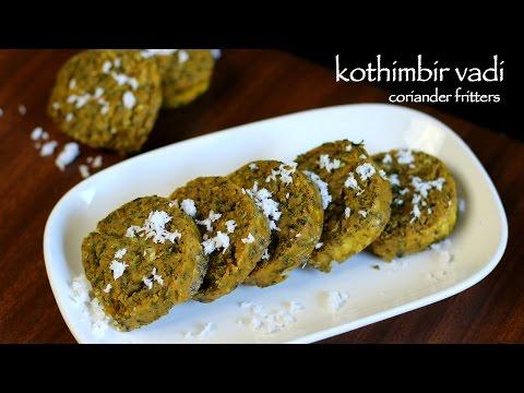 kothimbir vadi recipe | how to maharashtrian kothimbir vadi recipe