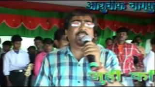HD 2014 New Adhunik Nagpuri Hot Song    Gori Re Karo Na Tor Intejar    Pawan 4