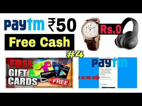 Paytm Mall New Loot Offer, Paytm ₹50 Free Cash, Flipkart/Amazon Free Gift Voucher || Techrishu
