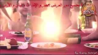 لما تبقي قاعد مع ابوك وييجي اعلان فيلم حلاوة روح (مسخرة) +18