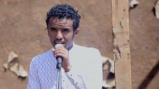 Abel Samuel - Yenegat Dersan [NEW! Ethiopian Music Video 2017]