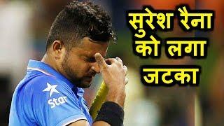 सुरेश रैना समेत टीम इंडिया के कई खिलाड़ियों के लिए आई बुरी खबर, BCCI ने दिया झटका