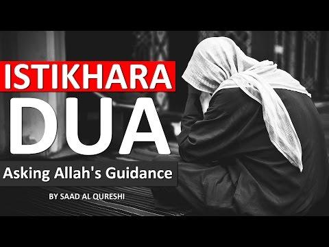 ISTIKHARA DUA ᴴᴰ -  Salatul Istikhara Supplication دعاء  - Allah's Guidance! Salat Al Istikhara