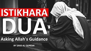 ISTIKHARA DUA ᴴᴰ -  Salatul Istikhara Supplication دعاء  - Allah