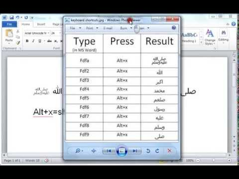 How to Write Islamic Arabic words in MS Word using keyboard shortcuts