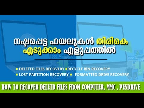 HOW TO RECOVER DELETED FILES EASILY FOR FREE