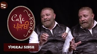 Yograj Singh | Exclusive Interview | Cafe Punjabi | Channel Punjabi Beats