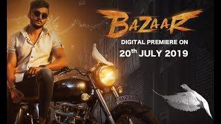 Watch TV Premiere of Movie BAZAAR | 20th July @ 7:30pm | Rishtey Cineplex | Blockbuster Hindi Movie