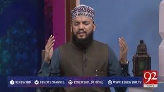 Manqabat | Salam Aye Hazrat Shabir Teri Shan Aali Hai - 01 October 2017 - 92NewsHDPlus