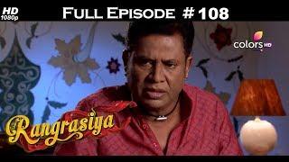 Rangrasiya - Full Episode 107 - With English Subtitles - PakVim net