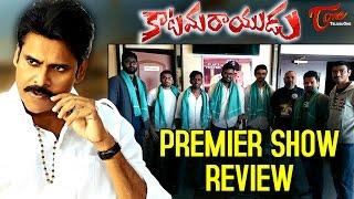 Katamarayudu Premiere Show Review   Pawan Kalyan Katamarayudu