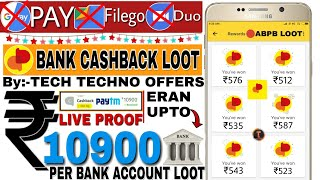 Imo Mod APK || Unlimited Trick ||PER 2REEFER ₹100 MOBILE RECHARGE