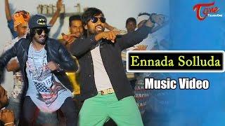 Ennada Solluda | Telugu Music Video | From Guru Nagar Short Film | by Singer Simha
