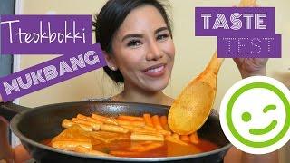 Download Korean Spicy Rice Cake Tteokbokki Mukbang 떡 먹방   Taste Test   Eating Show   English Mukbang 😄 Video