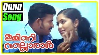 Malayalam Movie   Immini Nalloraal Malayalam Movie   Onnu Kaanuvan Song   Malayalam Movie Song