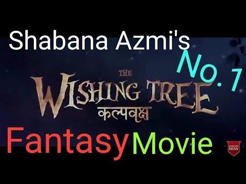 Xxx Mp4 Sabana Azmi 39 S Best Movie 2017 कल्पवृक्ष Kalpbriksh 3gp Sex