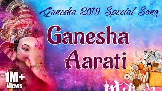 Ganesh Chaturthi Songs - Jaya Jaya Ganesha | New 2019 Ganesh Songs |  Vinayagar Chaturthi Tamil Song