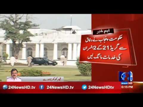 Punjab govt. demands services of 2 Grade 21 federal officers