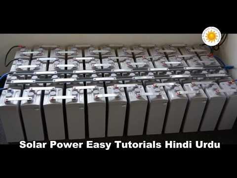 Best batteries for solar+2 volt cells Price detail urdu hindi+2.4KW Solar System in Karachi Pakistan