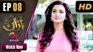 Uraan - Episode 8 | Aplus Dramas | Ali Josh, Nimra Khan, Salman Faisal, Kiran | Pakistani Drama